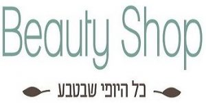 logo-beauty-shop-final צר111